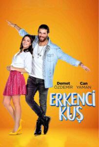 ERKENCI KUS – Daydreamer