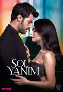 SOL YANIM, My Left Side