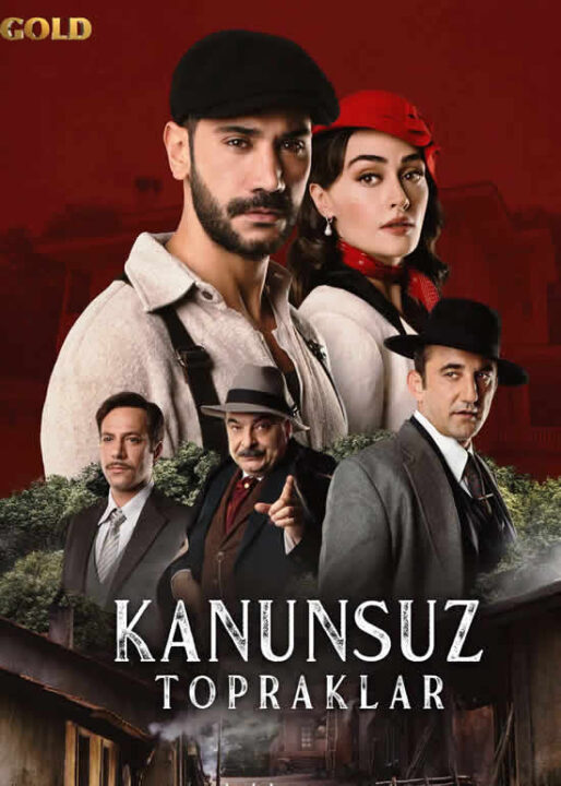 Read more about the article Kanunsuz Topraklar, Lands without Law